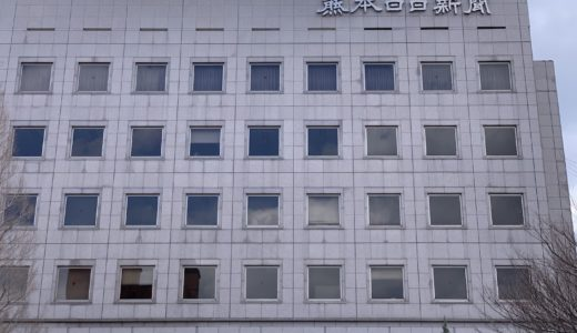 最大瞬間風速38・7メートル 台風10号、熊本県内は引き続き警戒を