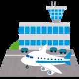 熊本空港が2020年4月から完全民営化