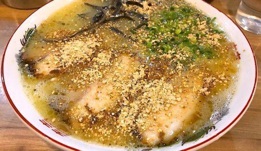 熊本の人気ラーメン店『天外天』あっさりスープに細麺だが大量ニンニクパウダーで悪魔的ラーメンに