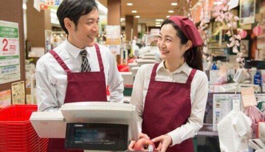 コロナ禍でも買い物は楽しい! 日本チェーンストア協会が川柳で応援