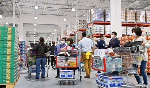 さっそく買い物 コストコ御船倉庫店がオープン