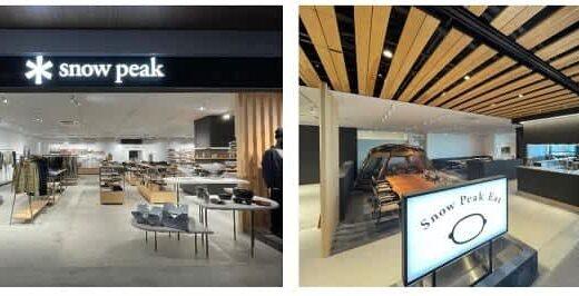 スノーピーク/熊本駅直結「アミュプラザくまもと」に県内初の直営店