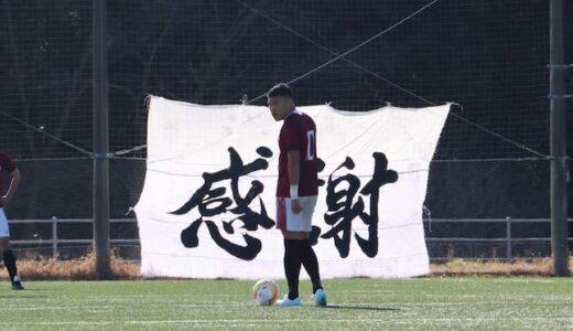 届かなかった頂へ。『1st』への戦いがついに開幕/関東大学リーグ戦展望