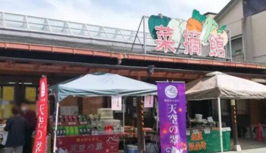 熊本県八代市に道の駅「東陽」がオープン!24時間利用可能なトイレや観光案内所が新設