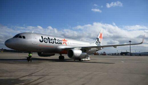 ジェットスター・ジャパン、熊本発の九州一周フライト運航 成田以外の周遊便は初