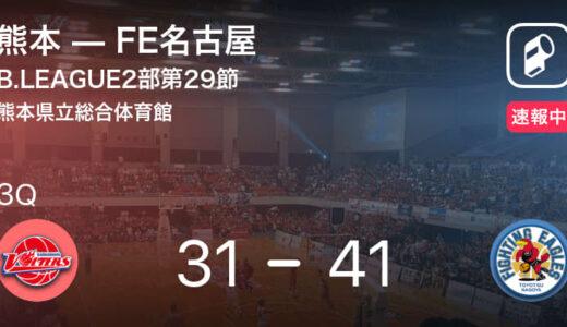 【速報中】2Q終了しFE名古屋が熊本に10点リード