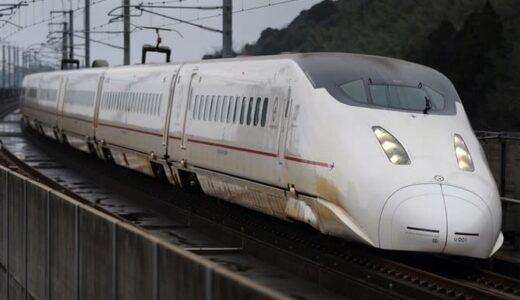 九州新幹線博多―新鳥栖間で車両点検 ダイヤに乱れ
