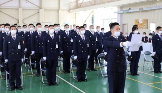 49人決意「期待に応える」 長崎県消防学校入校式