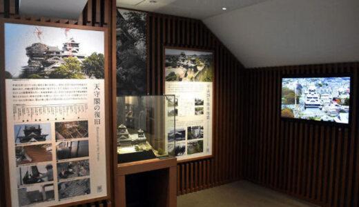 熊本城天守閣公開へ準備万端 常設展示で修復作業を解説