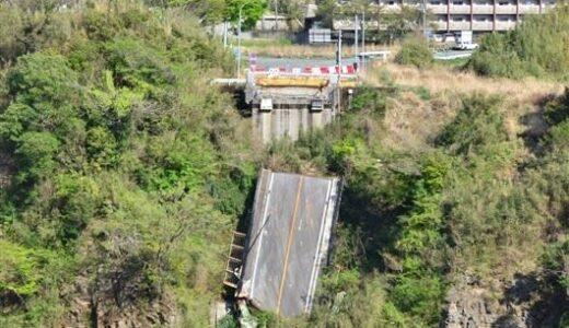 震災遺構「阿蘇大橋」保存へ 熊本県「地震のすさまじさ後世に」
