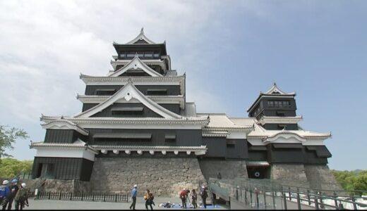 熊本城の天守閣 復旧完了 地震から5年 4月26日に公開