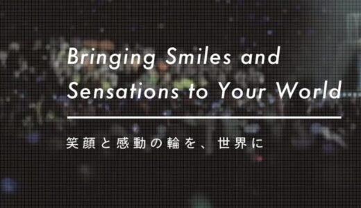 ジャニーズWEST・桐山照史、 コンサートの感染予防策めぐり「ルールは破るもの」と発言! 「無責任すぎる」「冗談でも言うな」と物議
