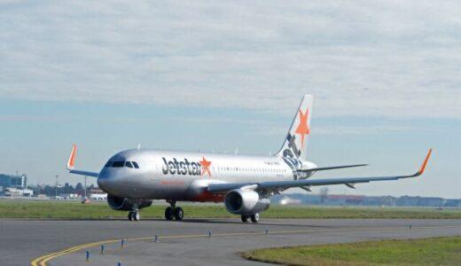 ジェットスター、GWに国内線3路線で臨時便 運航計画を変更