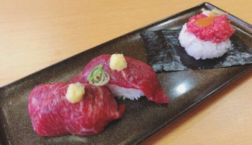 スシローの「九州フェア」充実しすぎ!馬刺しや天然クエ、うなぎまで食べれるなんて…!