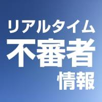 (熊本)人吉市中神町付近でつきまとい 4月8日午後