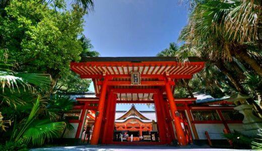 日本神話を歩いてみる<2>宮崎・青島神社&鵜戸神宮と海幸彦・山幸彦の物語