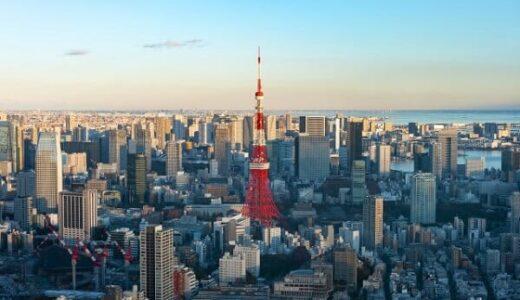東京出身者が語る、東京暮らしのしんどさ「人口密度と満員電車は異常。身体も心も蝕まれていました」