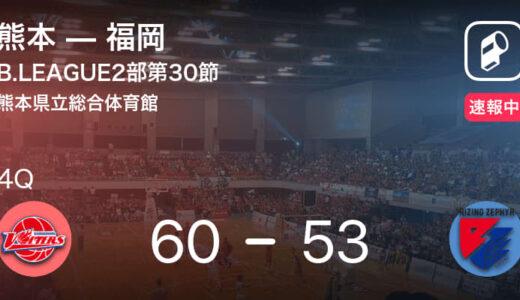 【速報中】3Q終了し熊本が福岡に7点リード