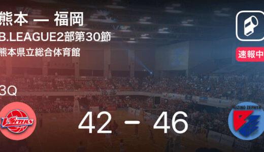 【速報中】2Q終了し福岡が熊本に4点リード