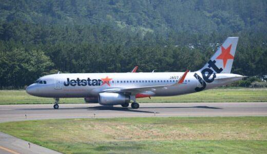 ジェットスター・ジャパン、4月に84便を追加減便 5月も194便