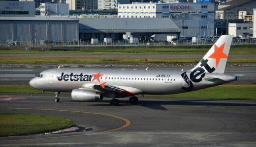 ジェットスター、国内線で計278便減便 4月と5月