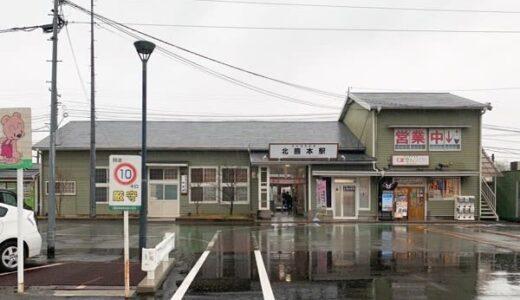 【北区室園】激アツ!!見どころ満載の『くまでんSHOP(北熊本駅)』