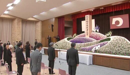 遺族「悲しみの記憶消えず」 熊本地震から5年