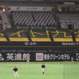 熊本地震から5年 鷹工藤監督が決意「九州に1つしかないチームの自覚を持って…」