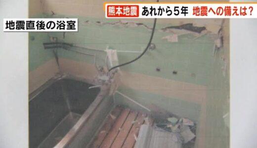 熊本地震から5年 福岡でも警戒 コロナ禍での対策は? 「備蓄は重要」「自分事として受け取ること」