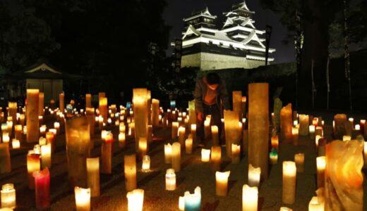 熊本城で復興願うライトアップ